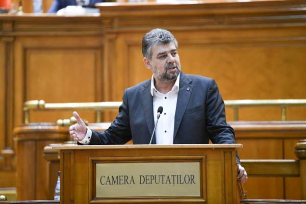 """Ciolacu despre eşecul dezbaterii şi votului la moţiunea de cenzură: ,,A fost o strategie"""""""