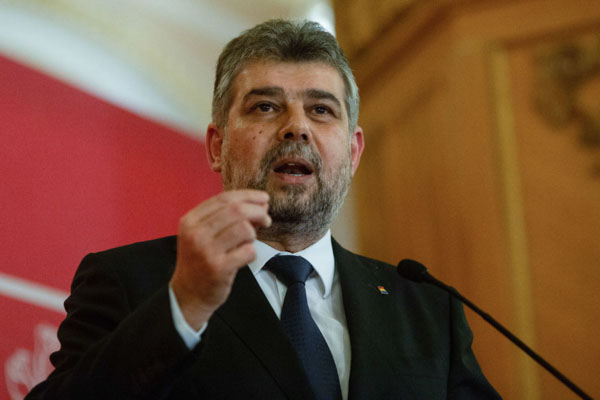 """Ciolacu: ,,Nu acceptăm ca guvernul PNL să își bată joc de profesori și pensionari"""""""
